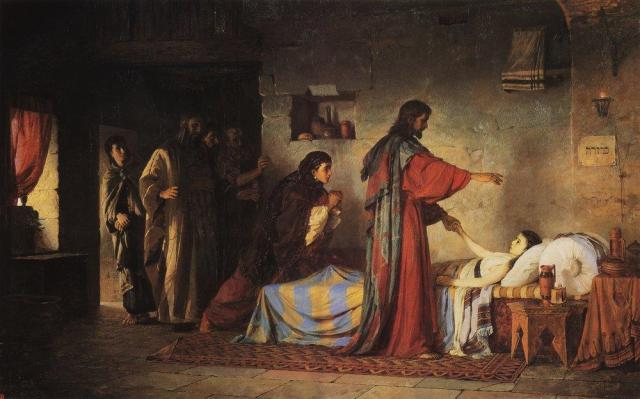 A painting of Jesus raising Jairus's daughter (Mark 5.21-24,35-43 and parallels) by Vasily Polenov (1844–1927) (The Museum of the Russian Academy of Arts).